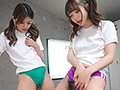 聖水ハーレム 美少女4人におしっこビチャビチャかけられ何度...sample2