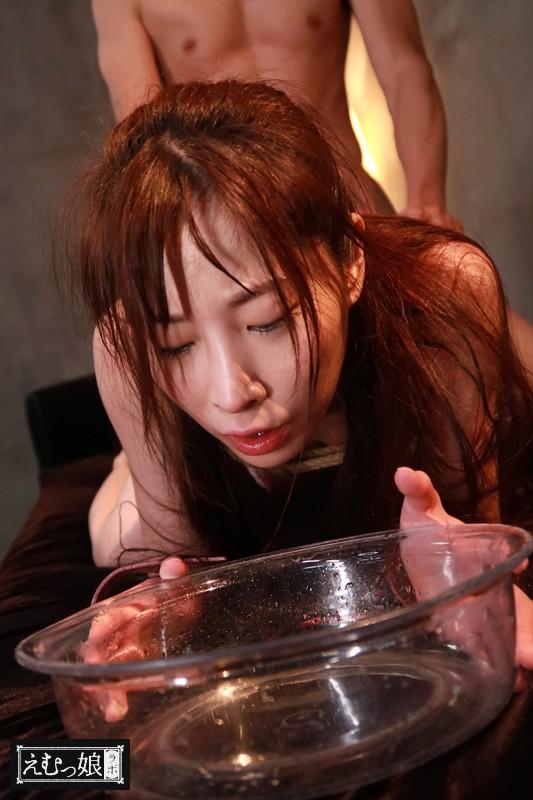 最狂ドMお嬢様ハードコアお披露目会 葉月桃 4枚目