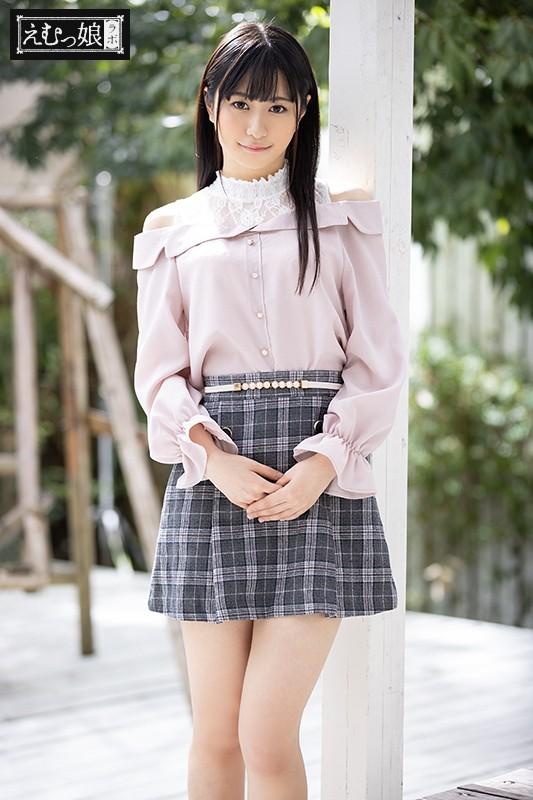 兵庫県出身のお嬢様大学生のイラマチオで失神絶頂したい願望 上京喉奥物語 るかちゃん