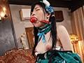 [MISM-200] ドMお嬢様のフェラチオお勉強会 七瀬ひまり