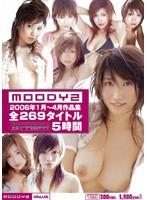 MOODYZ 2006年1月〜4月作品集 ダウンロード