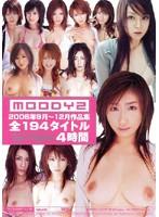 MOODYZ 2006年9月〜12月作品集 ダウンロード