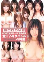 MOODYZ 2007年9月〜12月作品集