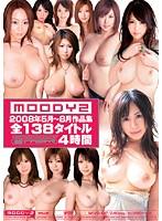 MOODYZ 2008年5月〜8月作品集 ダウンロード