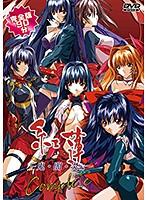 紅蓮〜鬼・闇・炎〜Complete