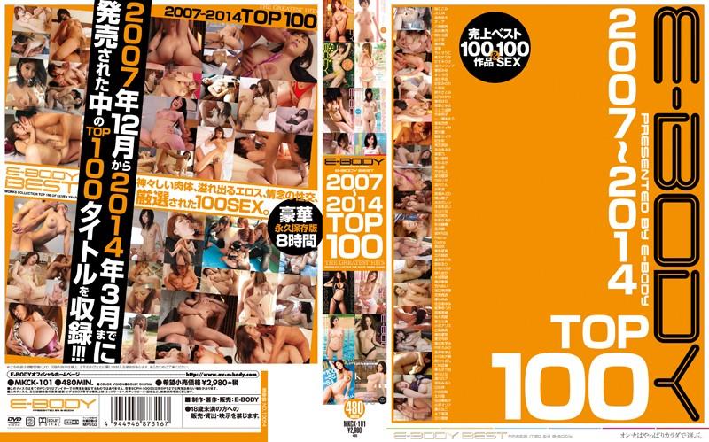 (mkck00101)[MKCK-101] E-BODY 2007〜2014 TOP100 ダウンロード