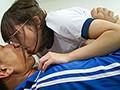 文科系の彼女が脳筋体育教師に寝取られて、誰にでも中出しさせてくれるビッチになってしまった。僕はまだキスもしてないのに… 一条みお