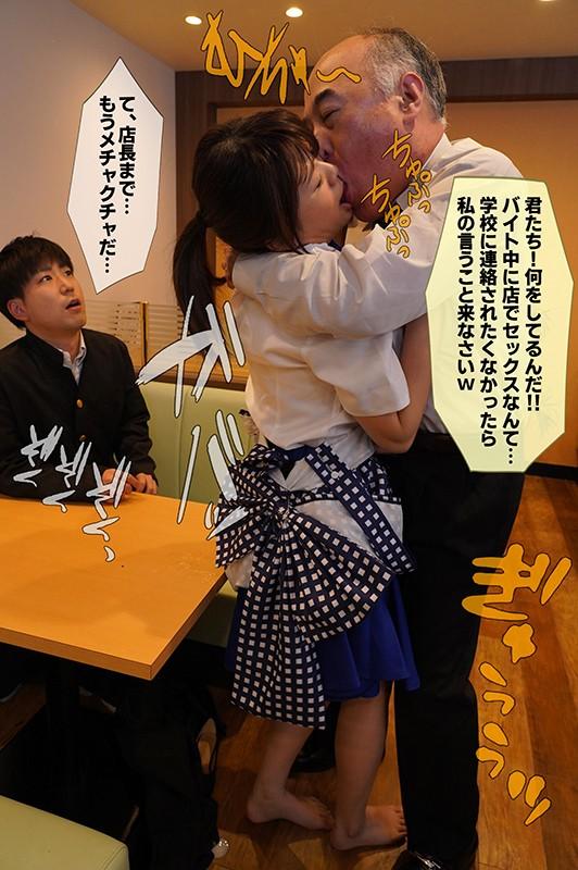 本当ゴメン…お姉ちゃんのおっぱい揉ませてあげるってクラスの友達に無理やり約束させられちゃった 佐知子 19枚目
