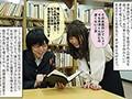 【プレイバック】清楚な見た目で好きだった図書室の先生が、実は隠れビッチでした 三船かれん【アウトレット】