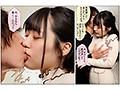 [MKON-056] 清楚でかわいい色白の彼女と健全な付き合いをしていたのに、初キスする前にチャラ男に寝取られた 高瀬りな