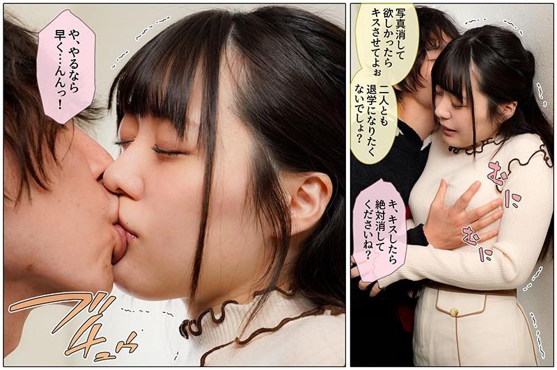 清楚でかわいい色白の彼女と健全な付き合いをしていたのに、初キスする前にチャラ男に寝取られた 高瀬りな5