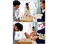 [MKON-063] 【数量限定】女子学生棋士の彼女はプライドが高くて将棋で誰にも負けたくなかったのに、中年チ●ポに屈して中出しSEX依存症の肉便器になっていた 木下ひまり パンティと生写真付き