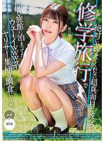 mkon00065[MKON-065]絶対にヤラせてくれない超真面目な彼女が修学旅行で同じ旅館に泊まってたウェーイwww系ヤリサー集団の餌食になった 森日向子