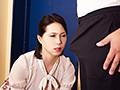 五十路 美熟女ベスト 白藤ゆりえ 4時間 〜未公開映像含む〜のサムネイル