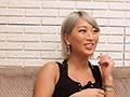S級美女ベスト AIKA 4時間 美しき褐色の日焼けマドンナsample2