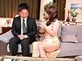 五十路 美熟女ベスト 近藤郁 4時間 魅力爆発 淫獣マドンナ
