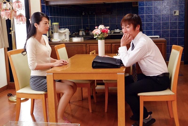 どうか、主人をクビにしないで下さい… リストラ対象となった夫の為に、上司に犯され続けて理性を失う人妻 佐伯かのん 1枚目