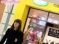 『あの●●●な美少女』がAVデビュー 初撮りBest Collection 本...sample13