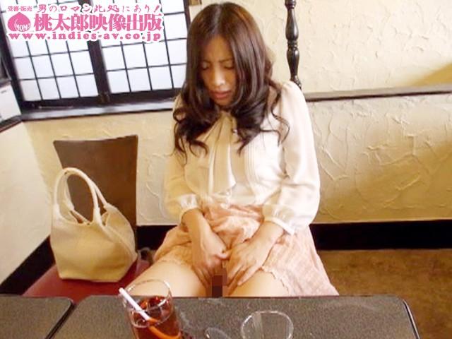 AV女優 プロフェッショナル オナニーの流儀 キャプチャー画像 5枚目