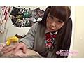 [MMB-353] ぴえん女子のおねだりH(ぴえんの絵文字(困って泣いている絵文字))