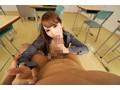 【VR】マリオン専属VR 僕と女教師彩也香は実は付き合ってる!?教室で隠れてイチャラブ密着乳首愛セックス 友田彩也香