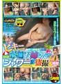 高画質 神奈川県有名海岸 ビキニ水着お姉さんたちの特設シャワー室盗撮 60人5時間収録
