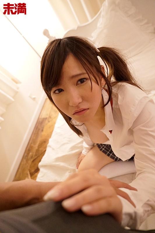篠崎もも 「元Jrアイドル『AV無理』 18才の発育おっぱいムチャクチャ騙し揉み」 サンプル画像 4