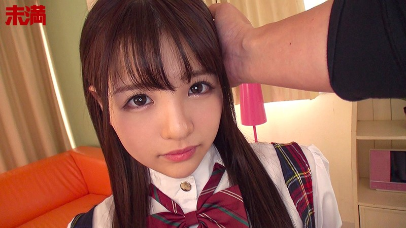 外神田の本物アイドル…『AV無理』 19才の敏感すぎるロリボディをメチャメチャ完全穢し揉み 永瀬ゆい 1枚目