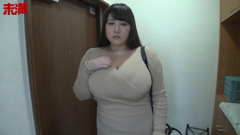 『AV無理』葉山夏希 111cmKカップヘヴィー級肉塊 圧倒的爆乳 控えめ女子22歳 3枚目