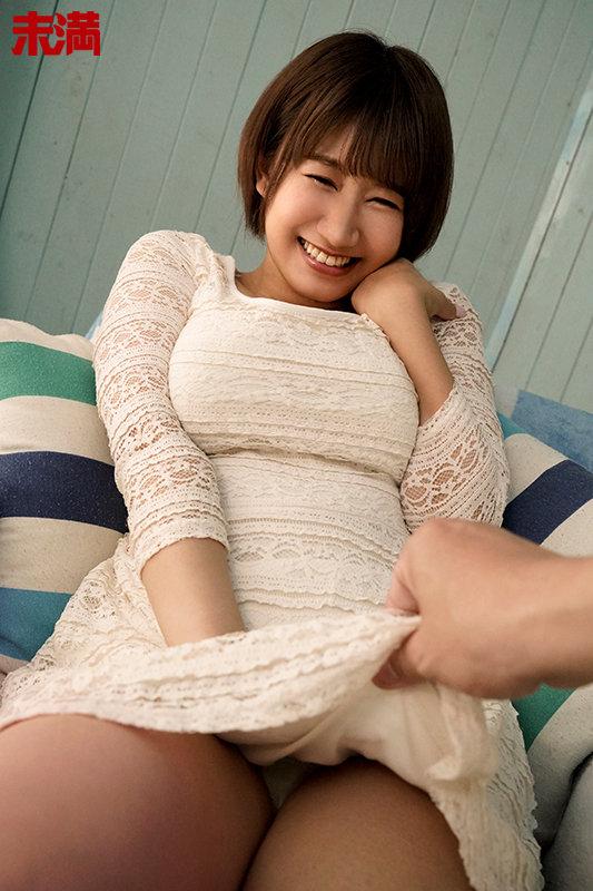 れいか(仮) 「『AV無理』れいか(仮) 天然Iカップ!小麦色の健康むちむちボディ フレッシュな笑顔が魅力の美少女」 サンプル画像 1