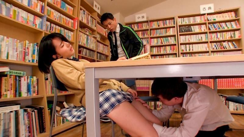 いいなり優等生と校内性交。黒髪制服美少女ヒカル 美咲ヒカル キャプチャー画像 10枚目