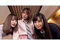 [MMUS-050] 絶対パンチラ!常に挑発しながら抜いてくる小悪魔美少女3姉妹