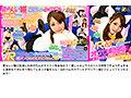 【VRお中元セット】MARRION VR福袋BESTsample1