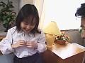 コギャル通信Vol.2【高崎紀香】 0