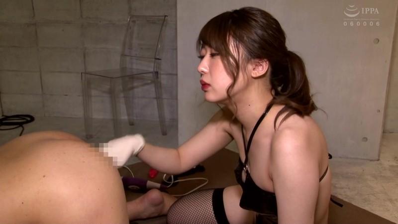 エゴマゾ君と寸止めちゃん 性悪Ruined orgasm! 山本蓮加 14枚目