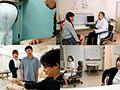 モンスター患者に看護師の妻を寝取られました。3日間の入院中に中出し専用媚薬モルモットにされてしまったようです。 斉藤みゆ