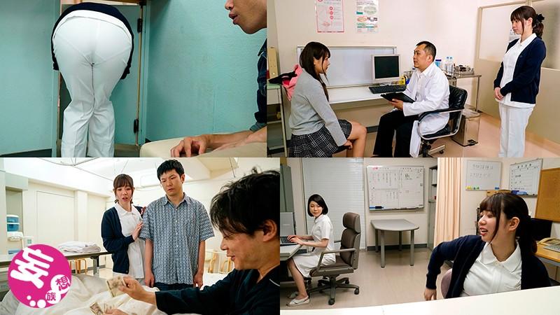 モンスター患者に看護師の妻を寝取られました。3日間の入院中に中出し専用媚薬モルモットにされてしまったようです。 斉藤みゆ 画像10
