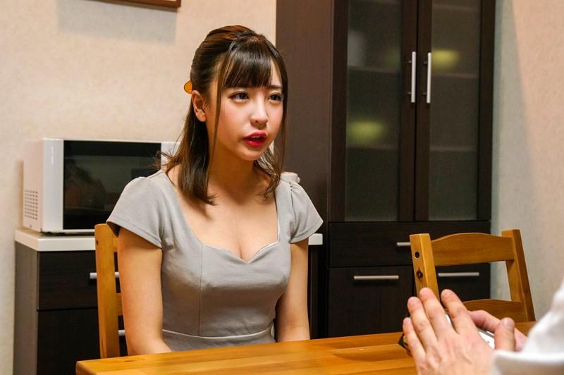 姉御肌の妻がDQNから僕を守ったせいで恨みを買って標的に… 妻が目の前で寝取られ中出しされているのに怖くて何も出来ない僕。 佐々波綾 キャプチャー画像 13枚目