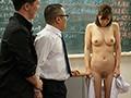 中出し学級崩壊 保健室の先生である僕の妻がDQN生徒たちの性処理玩具にされ、白衣1枚で廊下に放り出されて校内強制露出 水野朝陽 14