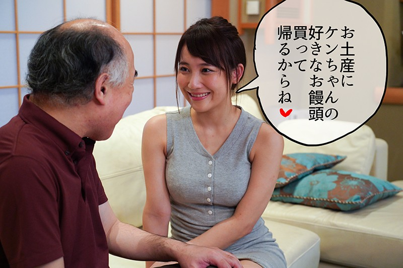 MRSS-072 Studio Misesu no Sugao/Emmanuelle - A Cuckold Company Vacation This Is The Story Of How The Boss's Wife Got Creampie Fucked By His Employees Mao Kurata big image 2