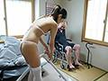 老人苦手だった妻が糞ジジイに寝取られ中出しされまくっていた 通野未帆