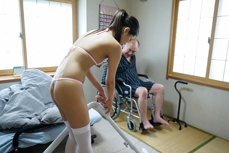 老人苦手だった妻が糞ジジイに寝取られ中出しされまくっていた 通野未帆 13枚目
