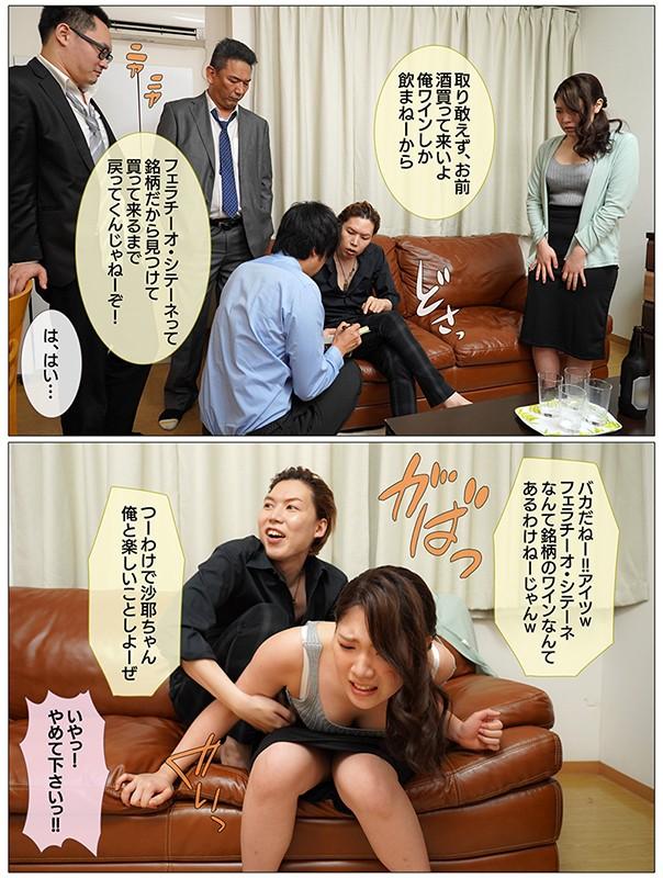 性格が悪すぎる社長の息子がうちに来て散々家の悪口を言って妻を怒らせたのち、妻は寝取られました 美波沙耶 5枚目