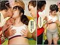 [MRSS-10] DQNが学級崩壊させたクラスを新任教師の妻が担任することになりました 新川愛七