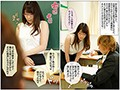 [RSS-10] 【数量限定】DQNが学級崩壊させたクラスを新任教師の妻が担任することになりました 新川愛七 パンティと生写真付き