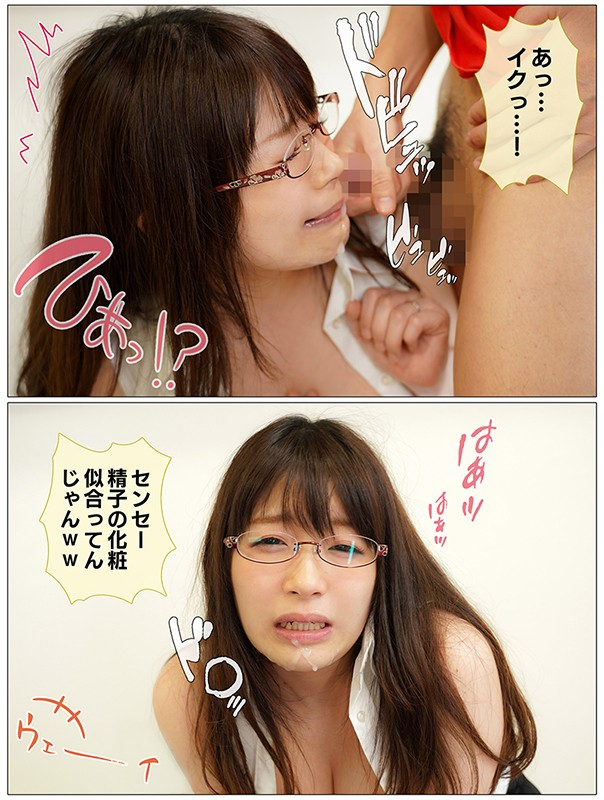 DQNが学級崩壊させたクラスを新任教師の妻が担任することになりました 新川愛七7