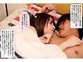 妻に「寝取られてほしい」と軽い気持ちでお願いしたら最悪な展開になった話 鈴木真夕