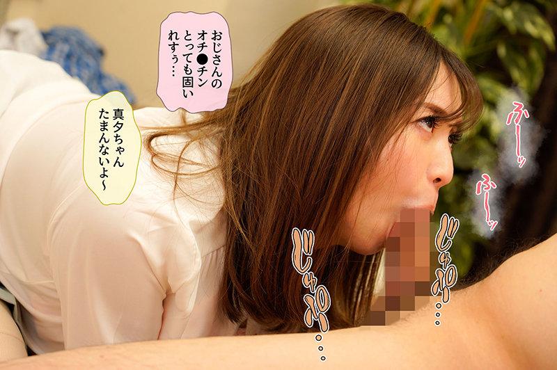妻に「寝取られてほしい」と軽い気持ちでお願いしたら最悪な展開になった話 鈴木真夕 キャプチャー画像 6枚目