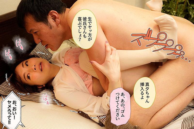 妻に「寝取られてほしい」と軽い気持ちでお願いしたら最悪な展開になった話 鈴木真夕 キャプチャー画像 7枚目