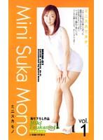 ミニスカモノ vol.1 ツカモトミキ 21歳 大学3回生 ダウンロード